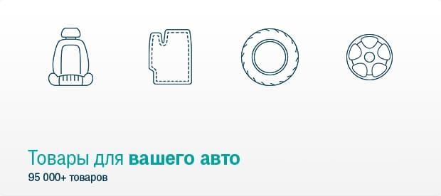 Дать объявление днепропетровск адрес нахабино услуги земляные работы
